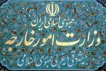 گرامی داشت 29 مین سالگرد شهدای جنایت حمله به هواپیمای مسافربری ایرانی