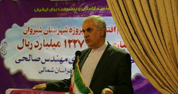 استاندار خراسان شمالی: باید کارها را براساس رسیدن به افق 1400 تنظیم کرد