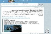 تکذیب خبر تایید مصوبه مجلس درباره منع به کارگیری بازنشستگان در شورای نگهبان
