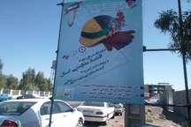 نمایشگاه دستاوردهای اقتصاد مقاومتی سیستان و بلوچستان افتتاح شد