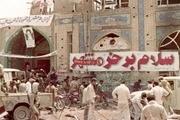 ویژه برنامههای سالروز آزادسازی خرمشهر در مترو تهران