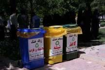 آغاز اجرای طرح تفکیک زباله از مبدا در شهرکرد