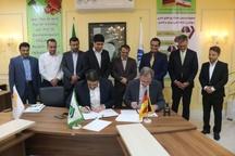 دانشگاه های بوشهر و آلمان تفاهم نامه همکاری امضا کردند