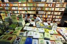 خرید هشت هزار جلد کتاب از ناشران ایلامی