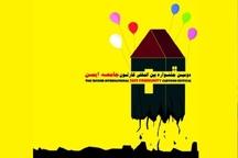 نمایشگاه بین المللی کارتون جامعه ایمن در مشهد گشایش یافت