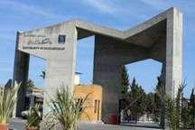 2طرح بهداشتی و درمانی در دانشگاه مازندران به بهره برداری رسید