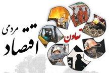 طرح روستا تعاون در 39 روستای مازندران اجرایی شد
