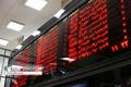 معاملات بورس البرز، ۳۳ درصد افزایش داشت
