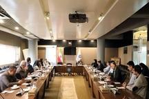 تلاش اتاق فارس برای ارتقاء اخلاق حرفهای در کسب و کار