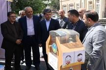 استاندار آذربایجان غربی 5 میلیارد ریال به جشن عاطفه ها کمک کرد