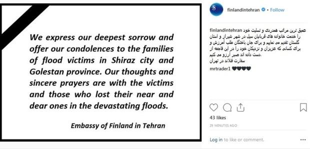 ابراز همدردی سفارت فنلاند با آسیب دیدگان سیل گلستان و شیراز