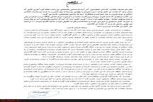 انتشار جلد اول کتاب «روزها و روزگاران سخت» با مقدمه آیتالله هاشمی