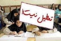 مدارس مازندران در هر دو نوبت صبح و عصر امروز سه شنبه فعال هستند