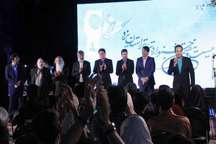برترین های جشنواره تئاتر استان یزد معرفی شدند