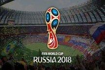 تورهای جام جهانی روسیه با نظارت بیشتری برگزار می شود