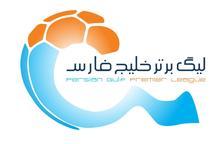 نتایج و برنامه لیگ برتر فوتبال ایران 98 – 97