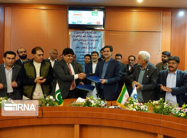تفاهمنامه مشترک مرزی بین ایران و پاکستان امضا شد