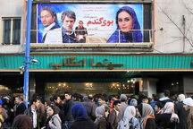 احیای سینماهای ارومیه اولویت کاری مسوولان آذربایجان غربی است