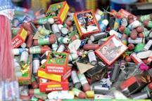 20 هزار موادمحترقه قاچاق در جوانرود کشف شد
