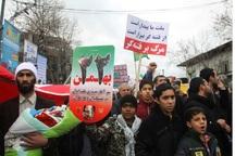 تمهیدات لازم برای راهپیمایی 22 بهمن شهرری اندیشیده شده است