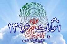 حضور مطلوب مردم آزادشهر در انتخابات