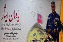 رونمایی از سردیس پاسدار مدافع حرم شهید مهدی ذاکر حسینی در مترو تهران