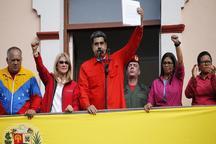 تظاهرات هواداران و مخالفان دولت/ اخراج دیپلمات های آمریکایی/ حمایت ارتش از نیکولاس مادورو/ واکنش های بین المللی