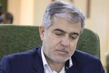 مجمع نمایندگان استان کرمانشاه پیگیر فروش غیرقانونی شرکت نفت کرمانشاه به بخش خصوصی است