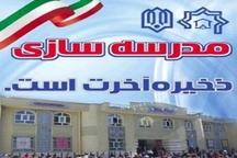488 مدرسه خشتی و کانکسی در آذربایجان غربی وجود دارد