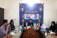 380 سازمان مردم نهاد سرمایه اجتماعی استان مرکزی است