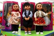 عروسک ها در کرمانشاه به موزه می روند