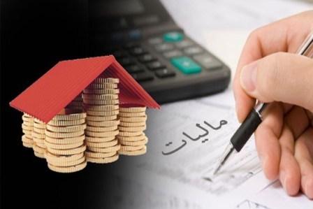 آخرین مهلت تسلیم اظهارنامه مالیاتی اشخاص حقیقی 31 خرداد