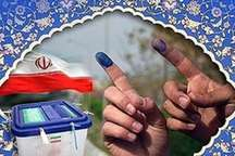 داوطلبان انتخابات شوراهای اسلامی در دفاتر پیشخوان ثبت نام کنند