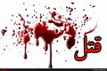 درگیری خونین طرفداران استقلال و پرسپولیس  یک مرد جوان کشته شد
