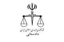 دستور ویژه دادستان در خصوص پرونده قتل کودک مشهدی صادر شد
