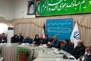 تفاهمنامه همکاری استانداری و صندوق ضمانت صادرات ایران منعقد شد