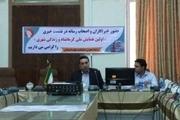 دانشگاه رازی میزبان نخستین همایش ملی 'کرمانشاه و زندگی شهری''