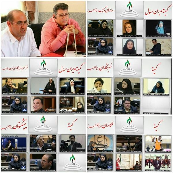 برپایی سه جشن مجزا برای خبرنگاران البرزی  برگزاری جشنواره مطبوعات در بهمن ماه 97