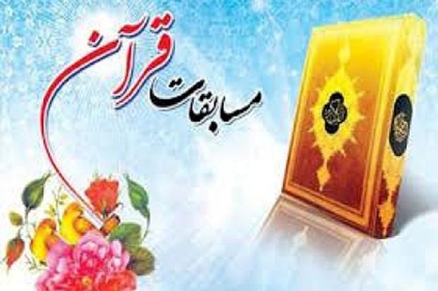 کاروان قرآنی سما لاهیجان در جشنواره قدس قم درخشید