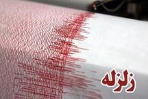 زلزله ۴.۷ ریشتری حوالی یاسوج را لرزاند + مشخصات