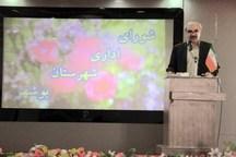 فرماندار بوشهر:تعامل مسوولان با اعضای شوراها ضروریست