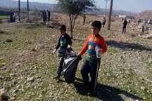اهداء هدیه به کودکانی که از طبیعت زباله جمع آوری کنند