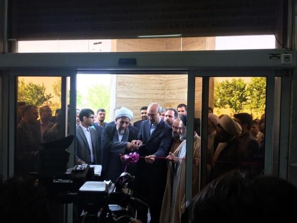 افتتاح مرکز پیشگیری از وقوع جرم در دادگستری شهرستان البرز