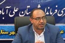 نامنویسی 103 نفر درششمین روز ثبت نام شوراها در علی آباد
