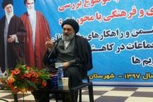 دشمنان از همه توان خود برای مقابله  با ایران استفاده می کنند