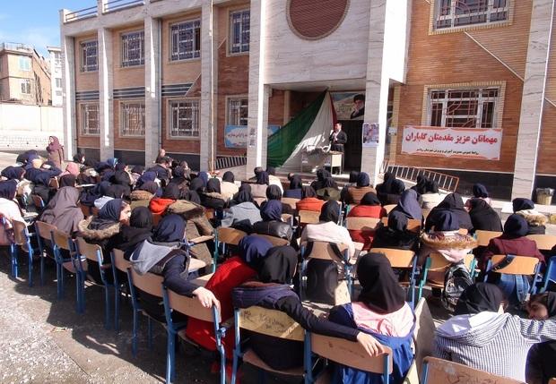 27 پایگاه کمک های دانش آموزان روانسری را جمع آوری می کند