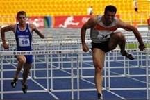 ورزشکار قمی عازم رقابتهای جهانی دو و میدانی میشود
