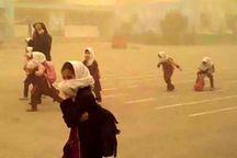 گرد و خاک مدارس نوبت عصر خرمشهر را تعطیل کرد