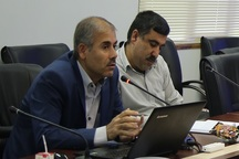 سند راهبردی دانشگاه خلیج فارس تدوین شد