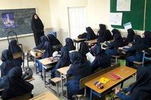اول مهرماه هیچ کلاسی در قم بدون معلم نخواهد بود